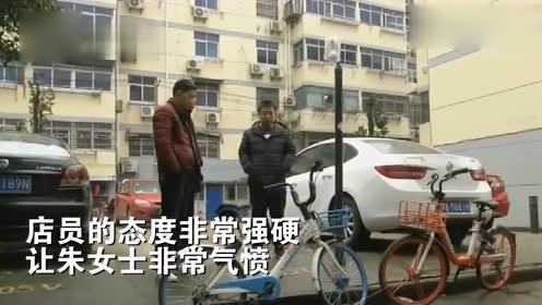 南京:共享单车被上锁,夫妻二人将车扛回家!解气