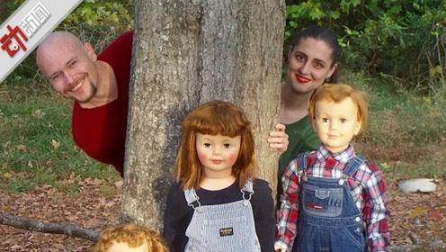 """美国一对夫妻厌倦被催生 收集数十个洋娃娃拍""""全家福"""""""