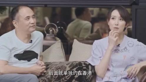 朱兆祥回忆第一次见胡静时的情景 胡静自曝恋爱期还订了秘密协议