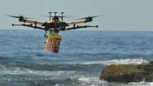 全球首例无人机成功救人,70秒内投下救生舱,救回两个孩子