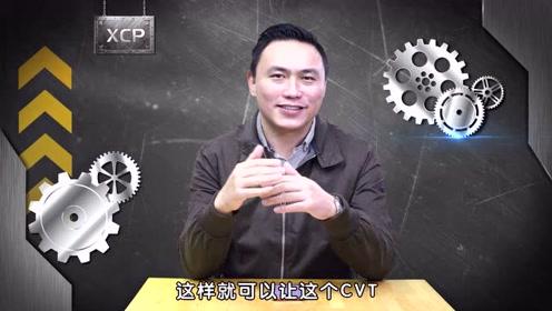 CVT的冷保护,是设计缺陷还是正常现象?