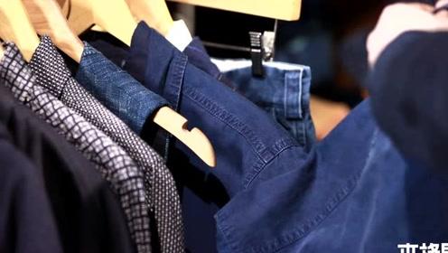 为什么牛仔裤是蓝色的?