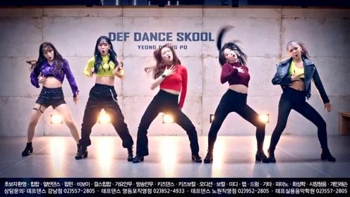Red Velvet 《RBB》韩舞翻跳,DEF DANCE SKOOL 工作室
