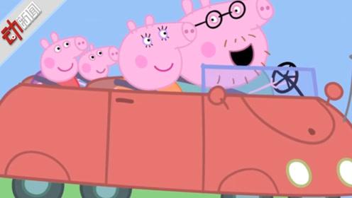 """《啥是佩奇》刷屏!2分钟告诉你这只粉色小猪如何秒变""""印钞猪"""""""