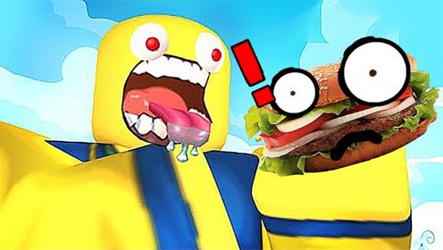 屌德斯&小熙 Roblox吃货模拟器 变身奇怪的食物给巨人投食