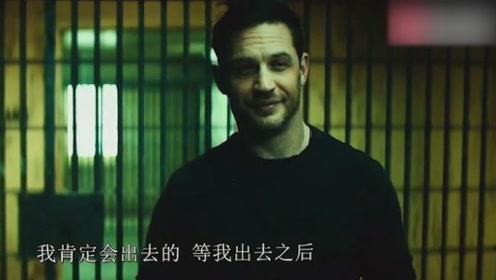 《毒液2》独家预告,埃迪进入监狱采访杀人狂,反派屠杀寄主现身