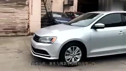 19款大众捷达梦想版上市,2种动力6款车型,售价8.11万