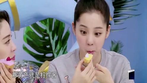 欧阳娜娜吃到喜欢的东西,整个人都兴奋了,眨巴着大眼睛,太可爱了!