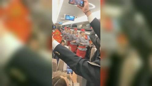 """列车员在高铁车厢里跳起了""""网红舞"""" 与旅客们互动"""