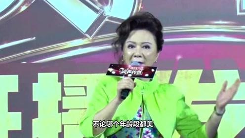 57岁蔡明因A4腰身材上热搜!自曝减肥秘诀难怪能瘦