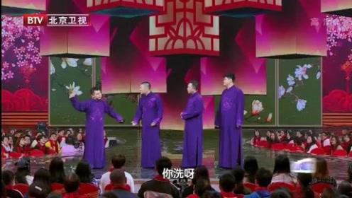 何云伟和曹云金春晚相声:想装电梯一楼邻居不让,一番歪理闹笑话