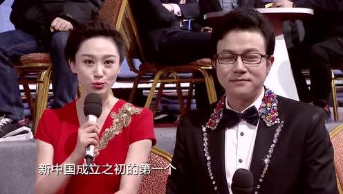 2019第八届全国社区网络春晚