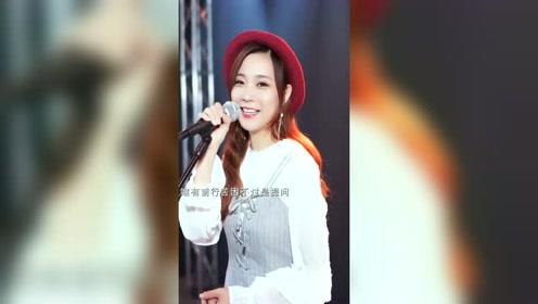 网红美女翻唱《一百万个可能》粤语改编,唱出另一种风格,太好听了
