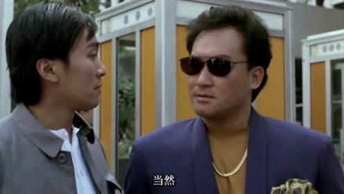 星爷初次赶到香港,身上无钱毫无本领,该怎样生存下去呢