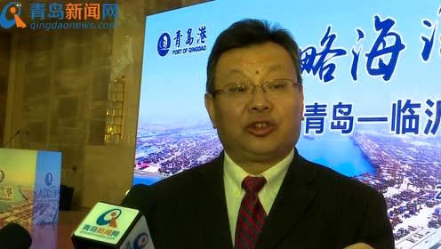 青岛港(集团)党委书记、董事长 李奉利
