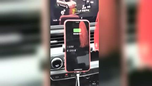 小米车载无线充电器体验很棒,最高可以达到20W。可充苹果三星等