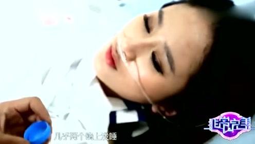 当揭晓心动男生的时候,女嘉宾突然昏倒在地,全场混乱!