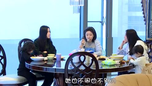 林珠女儿过生日,蒋丽莎和喻雯却完全忘记,网友这是排挤图片