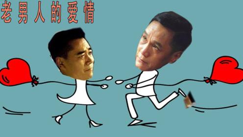 聚焦《老中医》!陈宝国、冯远征铁血兄弟情催人泪下