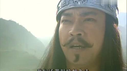 精卫填海:火神怀疑王母救走了后羿,而龙王却怀疑是夸父,厉害呀