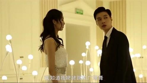 EXO张艺兴跳独舞很搞怪,艺兴和美女跳华尔兹不在话下