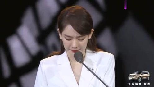 「哈文写给李咏」戚薇读信泪崩!童话般的爱情原来真的存在!