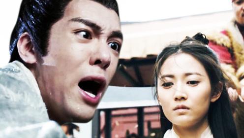 新倚天:赵敏为救张无忌被汝阳王斩杀,无忌坟前痛哭,为爱殉情