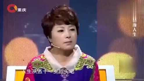 妹妹逃婚姐姐无奈替嫁,30年后境遇天壤之别,涂磊:命运的嘲弄!