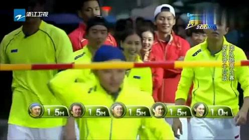 王祖蓝跳高挑战,被邓超摘帽子调侃,真是太逗了!
