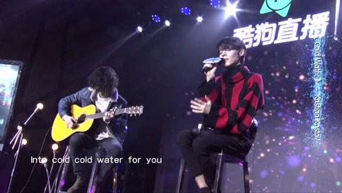 少年音演绎《Cold water》00后外国歌手小K酷狗星乐坊现场你满意吗