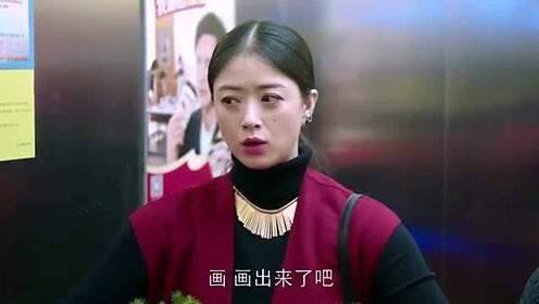 欢乐颂:樊胜美拿大把玫瑰炫耀!曲筱绡一句话!直接让她没脸见人