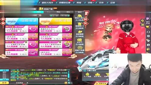 QQ飞车:车王严斌跑边境竟然未完成?原因是一辆板车!