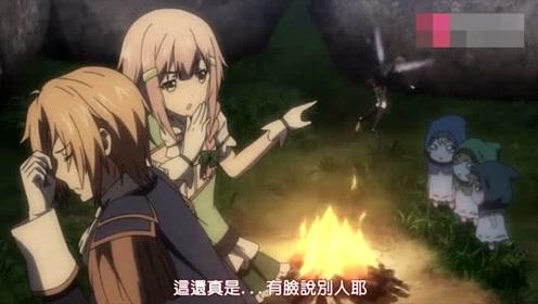 日漫:妖精女王派小妖精守护圣剑,结果现在却被当成魔女