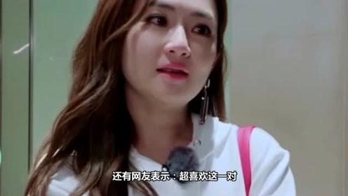 张轩睿回来找Selina了 网友:原地结婚!