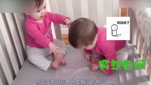 爸爸给宝宝买了个洋娃娃,不料太逼真,宝宝直接崩溃了!