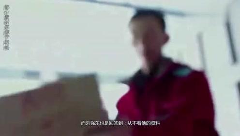 刘强东研究过马云吗?东哥表示从不看他资料!网友:不信!