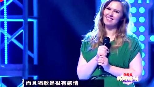 妈妈咪呀:北京洋媳妇台上普通话很流利