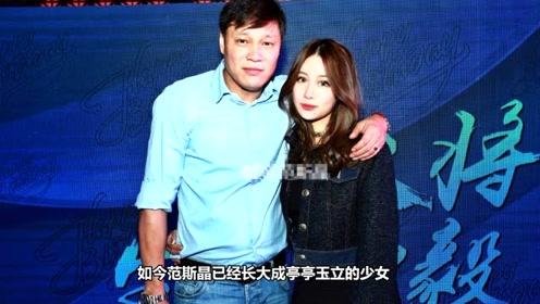 范大将军范志毅足球生涯圆满退役,大女儿亭亭玉立,简直人生赢家