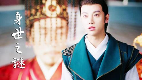 《大宋北斗司》原著:太岁真实身份是仁宗皇帝亲生哥哥,出生时被调包