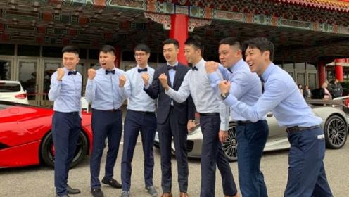 林志颖小弟结婚,3辆千万超跑迎亲送祝福