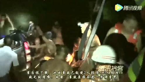大桥突然坍塌5人2车落水现场百名群众自发救援