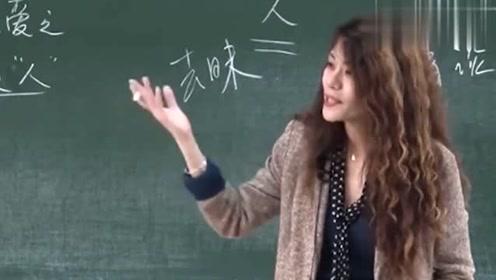 陈果老师:大学里学什么都是一条路,通向自我认识找到我自己!