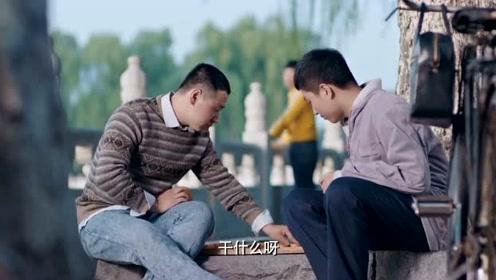 """冯胜利喝醉耍酒疯""""你要是我闺女,我是谁闺女""""冯青伤心欲绝"""