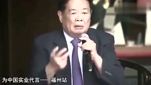 曹德旺:我5块钱的玻璃100块卖给日本人,我就是这样起家的