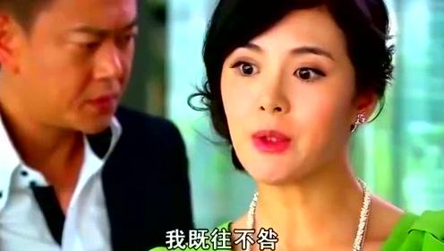 女秘书嘲讽新来女员工,当着总裁的面开除她,不料她却是老板娘!