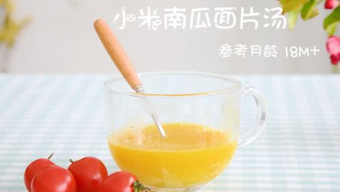用最简单的方法做了碗汤,馋skr人