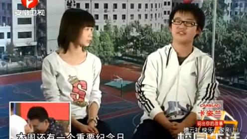 郭德纲对郭麒麟从不管,上学时候他还当了文艺部部长老郭都不知道!