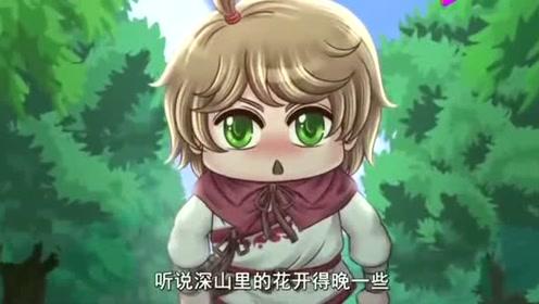王者歪传:李白救了一只小狐狸,小狐狸却把李白的初吻夺走了!