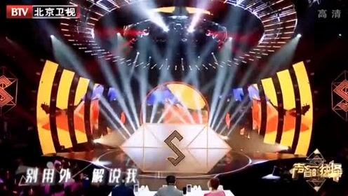 王金金超级女声霸气演唱《我管你》,吓到导师吴克群!