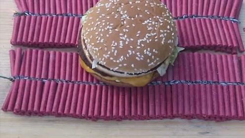 汉堡包放在鞭炮上,点燃后还能吃吗